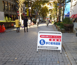 オープンカフェ.JPG