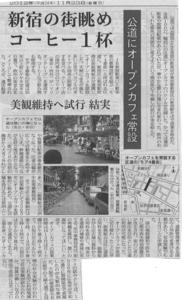 オープン日経.jpg