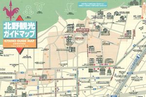 北野地図.jpg