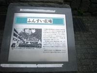 奥沢1.jpg