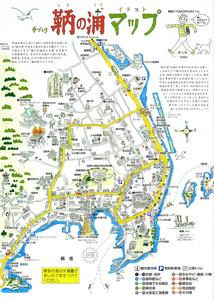 鞆地図.jpg