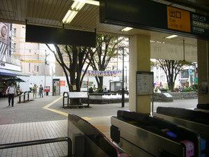 奥沢駅.JPG